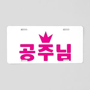 Royal Family Princess (Korean) Aluminum License Pl