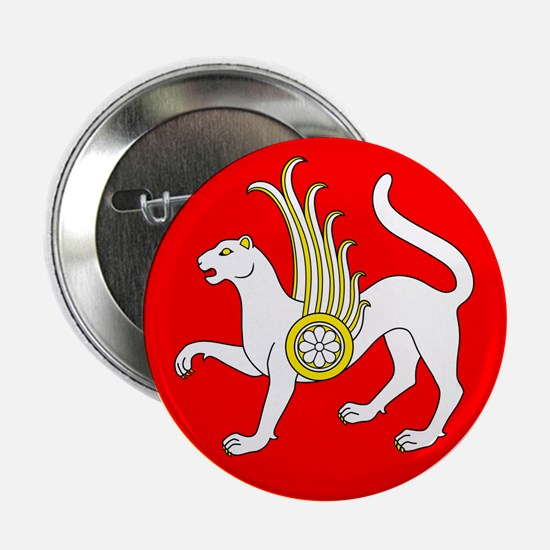 "Tatartstan Coat of Arms 2.25"" Button"