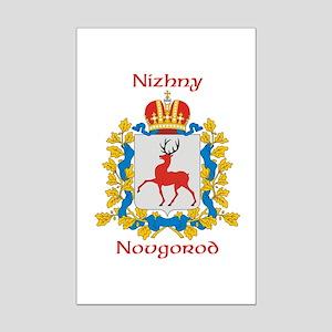Nizhny Novgorod (lettering) Mini Poster Print