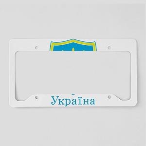 Crest License Plate Holder