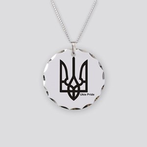 Tryzub Necklace Circle Charm
