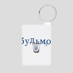 Cheers Aluminum Photo Keychain