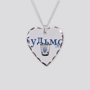 Cheers Necklace Heart Charm