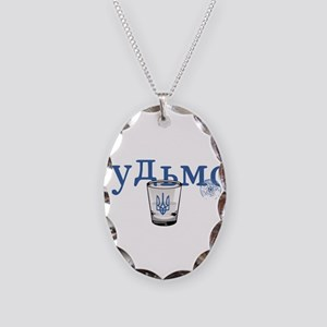 Cheers Necklace Oval Charm