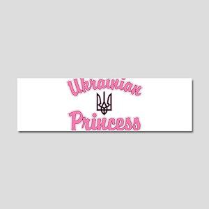 Ukie Princess Car Magnet 10 x 3