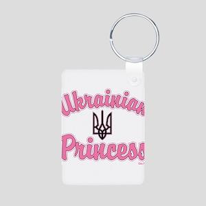 Ukie Princess Aluminum Photo Keychain