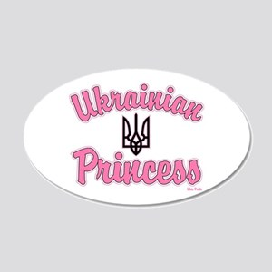 Ukie Princess 22x14 Oval Wall Peel