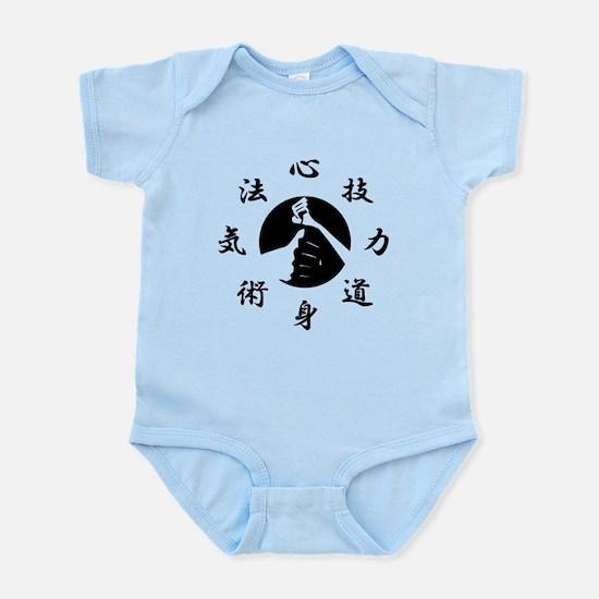Kenpo Infant Bodysuit