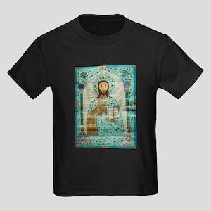 Christ the Teacher Kids Dark T-Shirt
