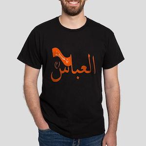 Al-Abbas Dark T-Shirt