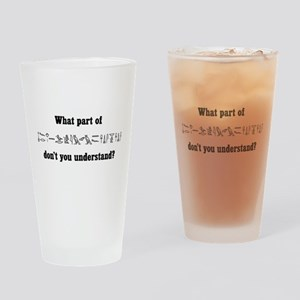 Hieroglyphs Drinking Glass