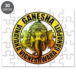 Ganesha2 Puzzle