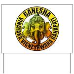 Ganesha2 Yard Sign
