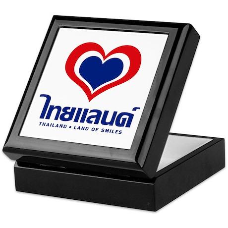 Heart (Love) Thailand Keepsake Box