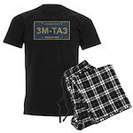 Eat Me Men's Dark Pajamas