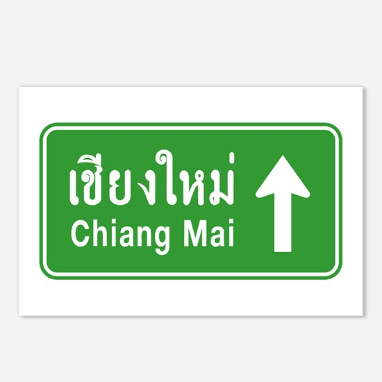 Chiang Mai Thailand Traffic Sign Postcards (Packag