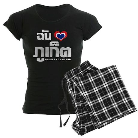 I Love (Heart) Phuket, Thailand Women's Dark Pajam