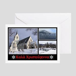 Greek Merry Christmas - 4 Greeting Card