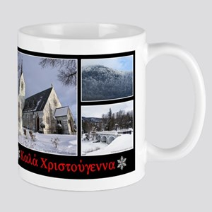 Greek Merry Christmas - 4 Mug