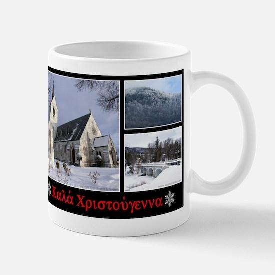 Greek Merry Christmas - 4 Mug