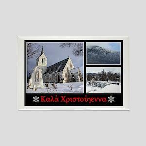 Greek Merry Christmas - 4 Rectangle Magnet