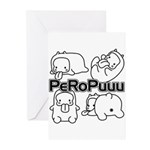 PeRoPuuu Greeting Cards (Pk of 20)