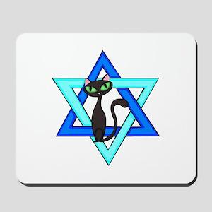 Jewish Cat Stars Mousepad