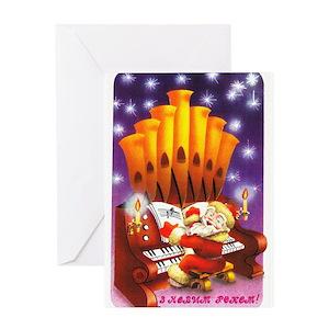 ukrainian christmas greeting cards cafepress