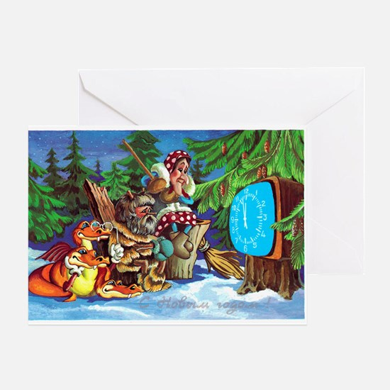 Animated cartoon Greeting Card