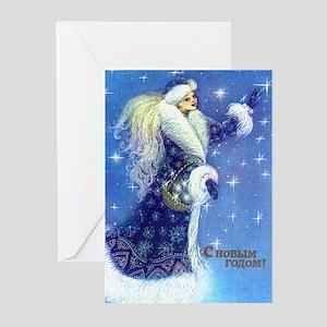 Ukrainian christmas greeting cards cafepress snow maiden greeting cards pk of 10 m4hsunfo