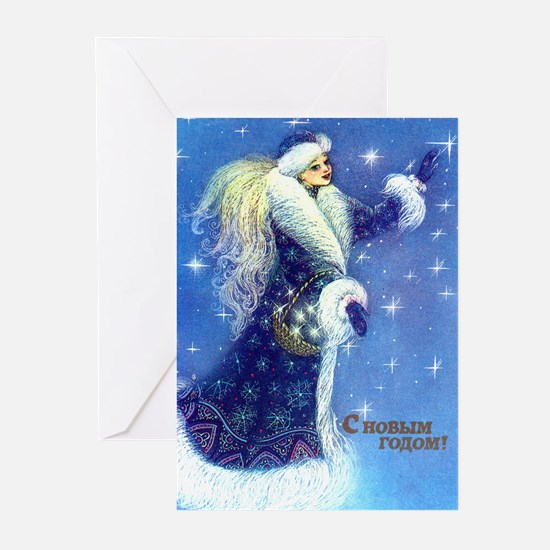 Snow Maiden Greeting Cards (Pk of 10)