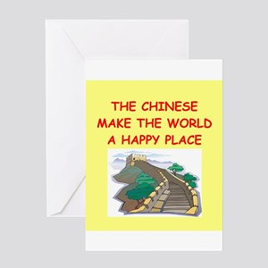 happy chinese Greeting Card