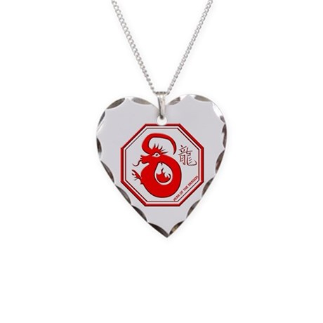 Year of the Dragon Symbol Necklace Heart Charm
