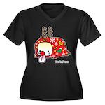 Xmas PeRoPuuu Women's Plus Size V-Neck Dark T-Shir