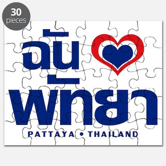 I Love (Heart) Pattaya, Thailand Puzzle