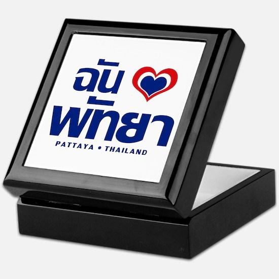 I Love (Heart) Pattaya, Thailand Keepsake Box