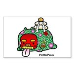 New year PeRoPuuu Sticker (Rectangle 10 pk)