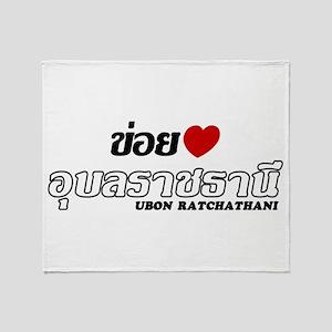 I Love (Heart) Ubon Ratchathani, Thailand Throw Bl