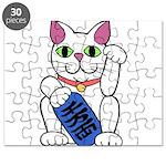 ManekiNeko Puzzle