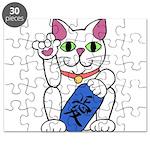 ILY Neko Cat Puzzle