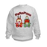 PeRoPuuu10 Kids Sweatshirt