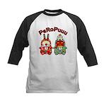 PeRoPuuu10 Kids Baseball Jersey