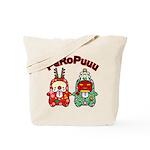 PeRoPuuu10 Tote Bag