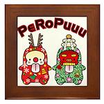 PeRoPuuu10 Framed Tile