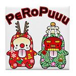 PeRoPuuu10 Tile Coaster