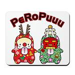PeRoPuuu10 Mousepad