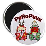 PeRoPuuu10 Magnet