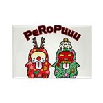 PeRoPuuu10 Rectangle Magnet (100 pack)