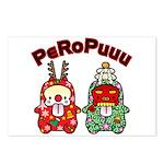 PeRoPuuu10 Postcards (Package of 8)