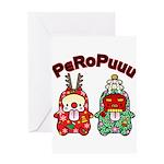 PeRoPuuu10 Greeting Card